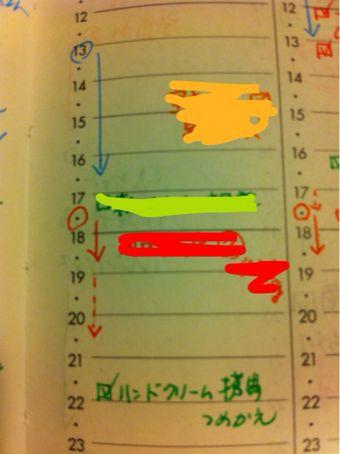 131024 質問&回答「□一日一緑」にワクワクしない時は?_f0164842_2123751.jpg