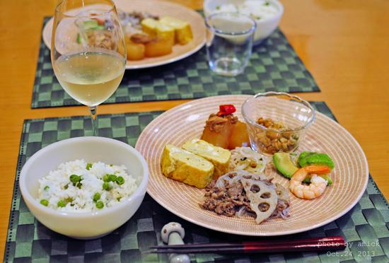 10月25日 金曜日 豆ごはん&牛肉と蓮根の塩麹きんぴら_b0288550_1515489.jpg
