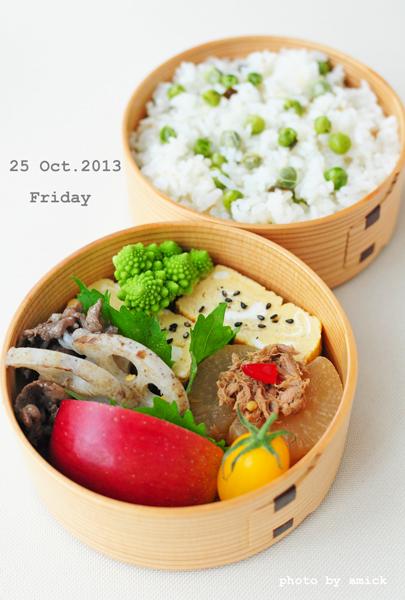 10月25日 金曜日 豆ごはん&牛肉と蓮根の塩麹きんぴら_b0288550_1525862.jpg