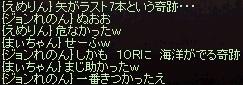 a0201367_5113165.jpg