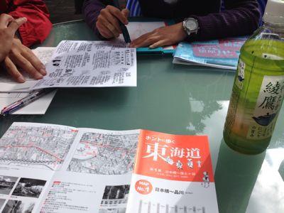 ホントに歩く東海道ウォーク、実践編!?_f0230467_120473.jpg
