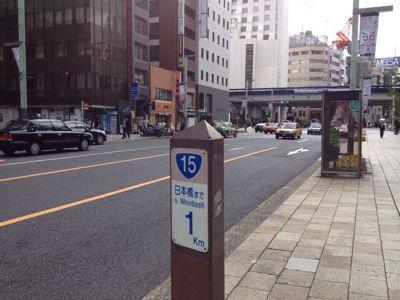ホントに歩く東海道ウォーク、実践編!?_f0230467_121457.jpg