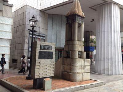 ホントに歩く東海道ウォーク、実践編!?_f0230467_121655.jpg