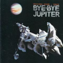 『さよならジュピター』 オリジナル・サウンドトラック_e0033570_2153025.jpg