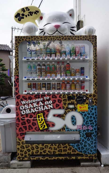 自販機再び_b0057679_7493495.jpg