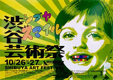 10月25日(金)の渋谷109前交差点_b0056983_1694794.jpg