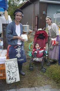 最終週・ササヤマルシェ=2013年=_f0226293_7242464.jpg