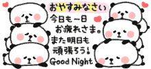 ☆ボール☆_d0156996_23312987.jpg