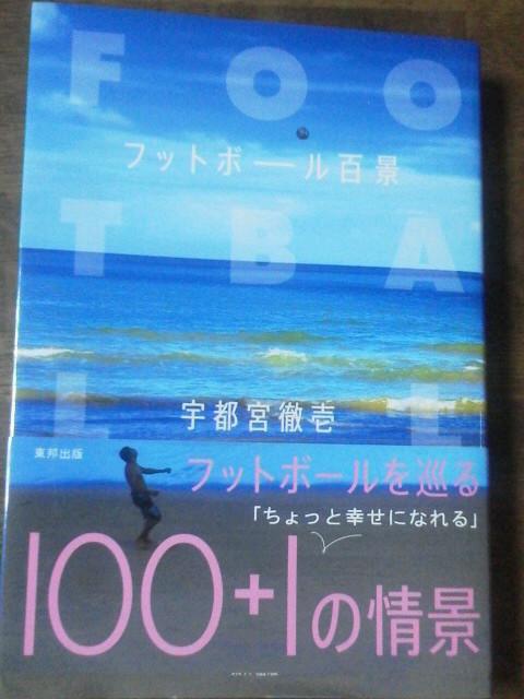 b0001706_194716.jpg
