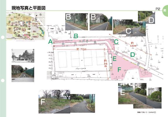 ガーデン企画書 komaba rose society_f0172313_1728676.jpg