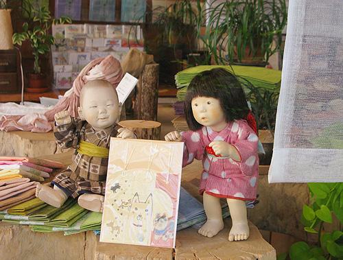 """""""木の抱き人形""""イベントのお知らせ_e0030917_1432381.jpg"""