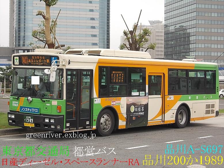 東京都交通局 A-S697_e0004218_2051589.jpg