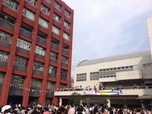 海常高校のモデル校、文化祭に行きました!_e0057018_5264453.jpg