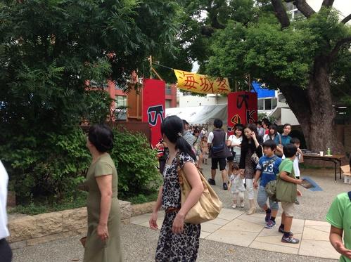 海常高校のモデル校、文化祭に行きました!_e0057018_5312933.jpg