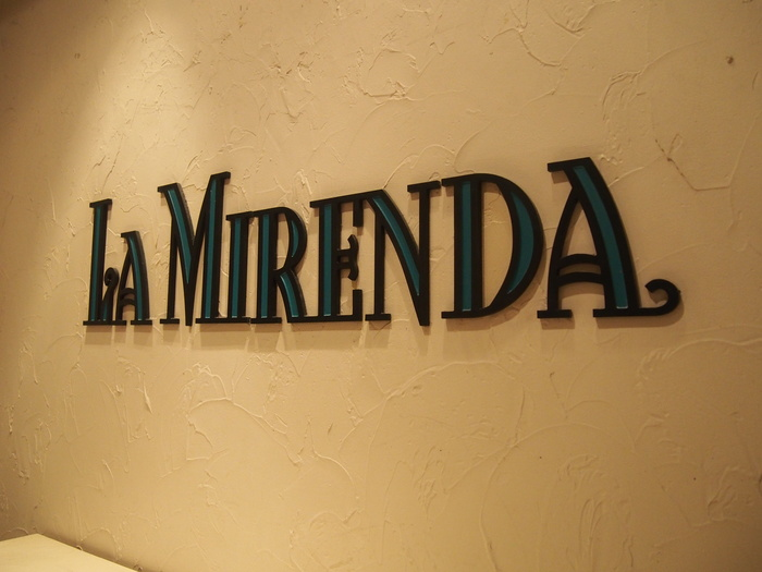 2013 8月 グアム (15) 朝焼けをみてから La Mirenda で朝ご飯_f0062122_1226493.jpg