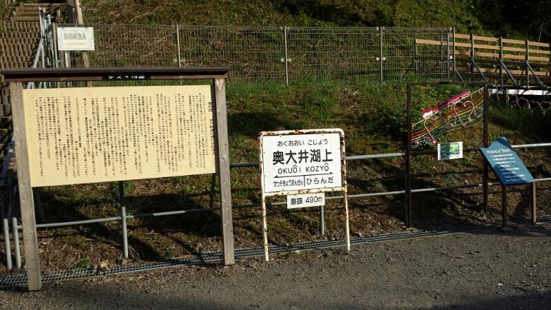 大井川鉄道_e0155231_1018966.jpg