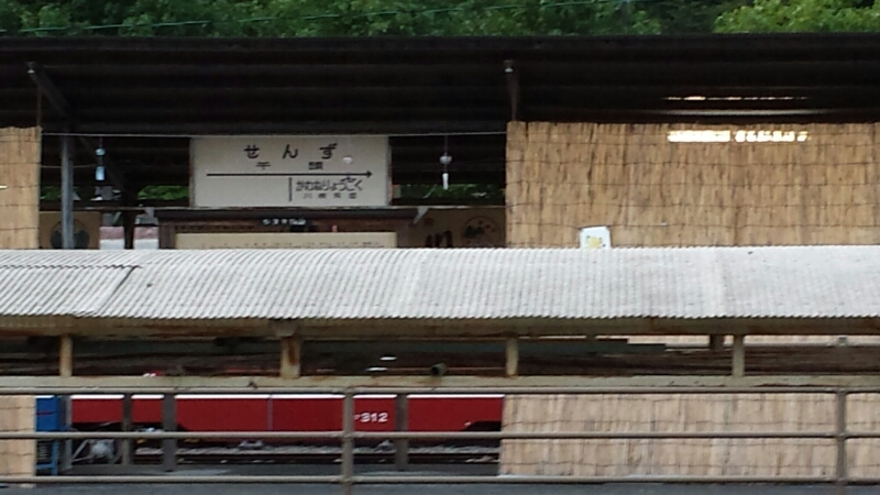 大井川鉄道後半_e0155231_10231100.jpg