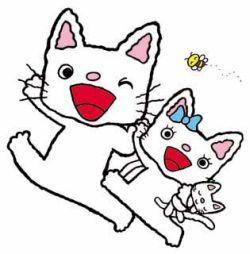 ノンタンクッキー : ::: Yokozuna-diary :::