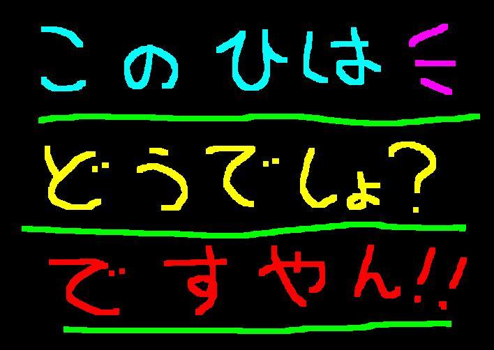 f0056935_10314063.jpg