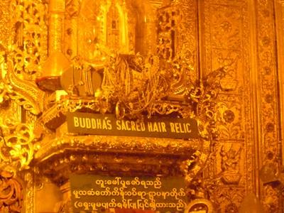 ミャンマーへ_e0044536_23502363.jpg