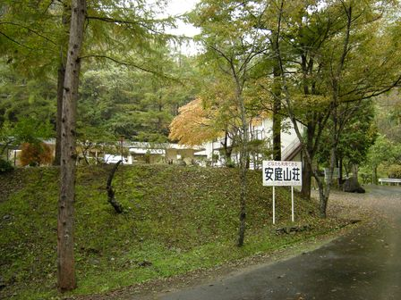 お隣、宮古市新里の秘湯「安庭山荘」_b0206037_12164675.jpg