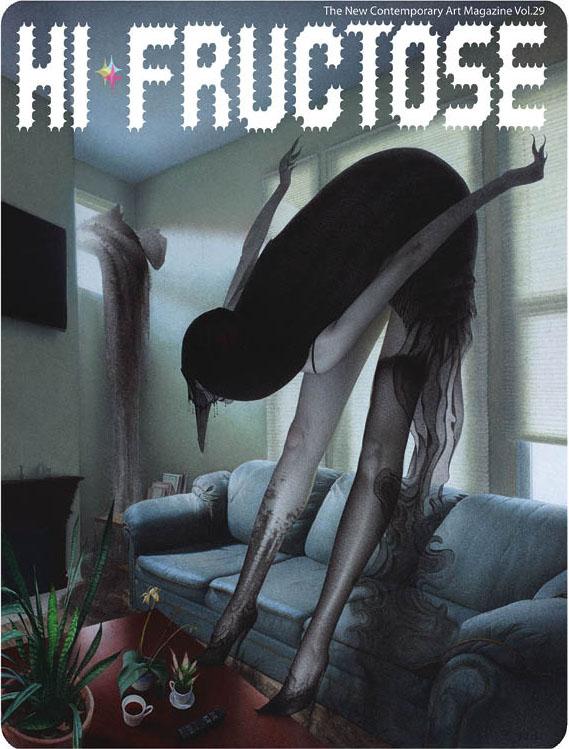HI-FRUCTOSE vol.29、発売中_a0077842_9503990.jpg