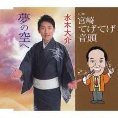 今日10/26赤羽美声堂さんでキャンペーン〜_d0051146_75236100.jpg