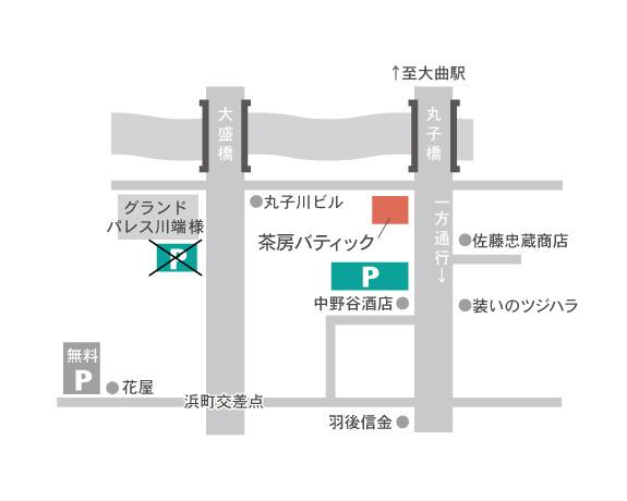 カワノホトリ_a0233551_175051100.jpg