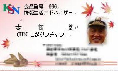 a0212557_5485292.jpg