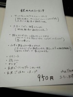 e0230363_2121262.jpg