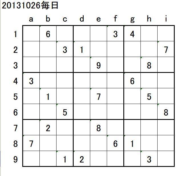 b0161171_19175810.jpg