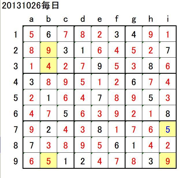 b0161171_19181151.jpg