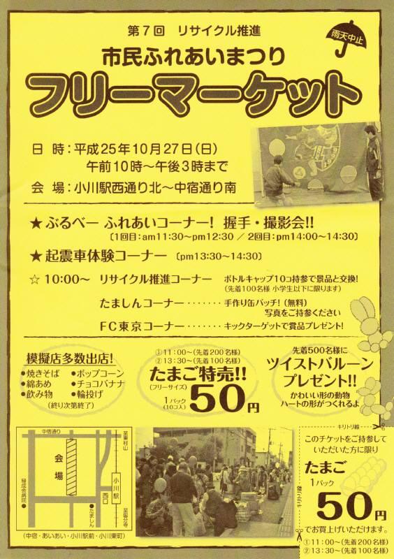 f0059673_1946526.jpg