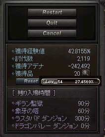 b0083880_2115131.jpg