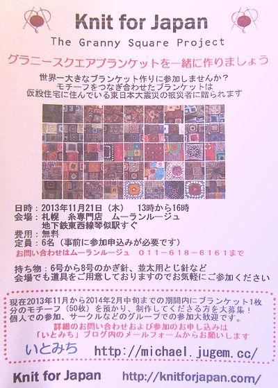 c0221884_16354380.jpg