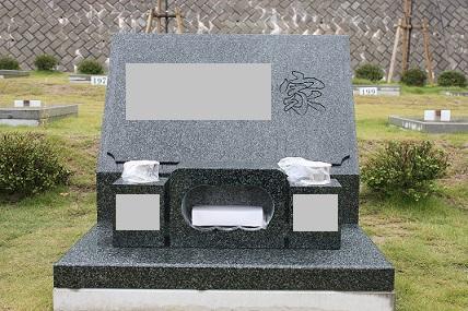 新規芝生墓地_d0154292_17281961.jpg
