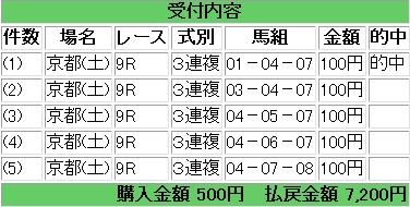 b0096101_2263289.jpg