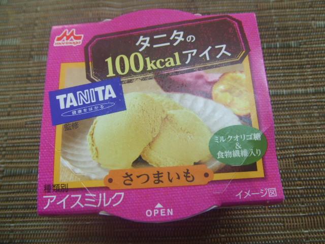 タニタの100kcalアイス さつまいも_f0076001_2346717.jpg