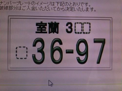b0127002_20111865.jpg