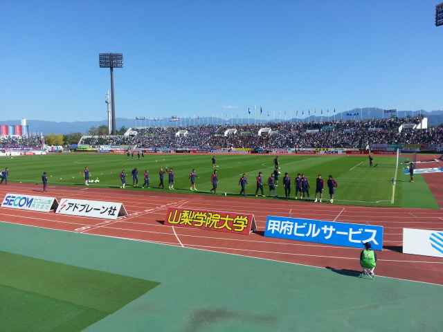 2013JリーグDivision1 第30節 ヴァンフォーレ甲府 - FC東京_b0042308_23445570.jpg