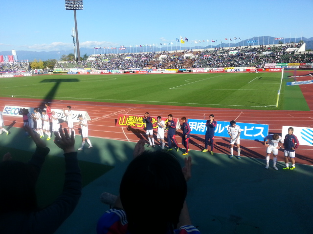 2013JリーグDivision1 第30節 ヴァンフォーレ甲府 - FC東京_b0042308_23453245.jpg