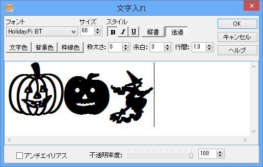 d0048312_20135998.jpg