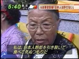 「法則発動」とは「韓の法則」のことだった!:「除鮮」あるのみか!?_e0171614_1033370.jpg