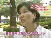 「法則発動」とは「韓の法則」のことだった!:「除鮮」あるのみか!?_e0171614_1043685.jpg