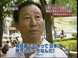 「法則発動」とは「韓の法則」のことだった!:「除鮮」あるのみか!?_e0171614_1045483.jpg