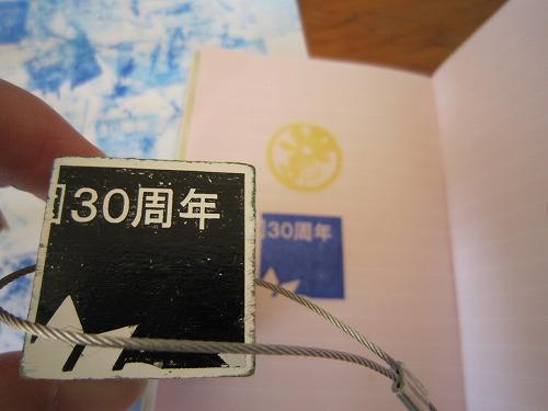 b0157216_2303258.jpg