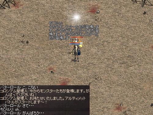 b0056117_62434.jpg