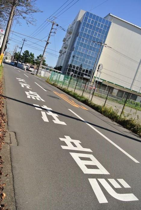 秋のサイクリング散策_e0089232_13372219.jpg
