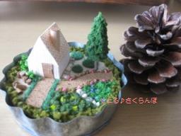 お庭づくりを楽しむクラフト教室の見本~。_b0160334_19482932.jpg