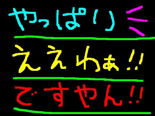 f0056935_12121856.jpg
